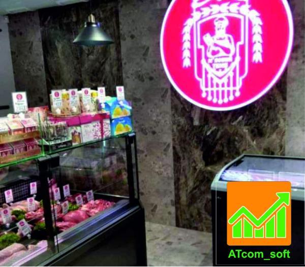Програма для обліку та автоматизація магазину, торгівлі, маркету | ATcom_soft
