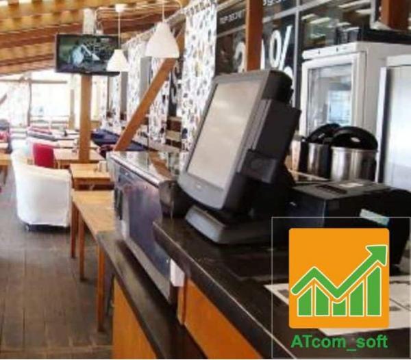 Atcom_soft Автоматизація ресторану та кафе