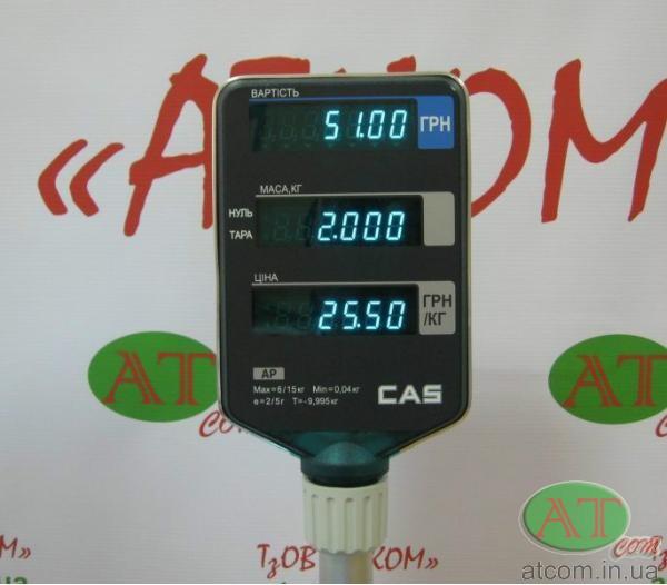 Ваги торгові електронні CAS AP-M (LT)