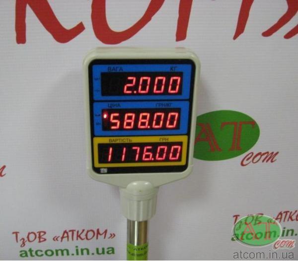 Весы торговые электронные ВТЕ-Центровес-15Т2-ДВ