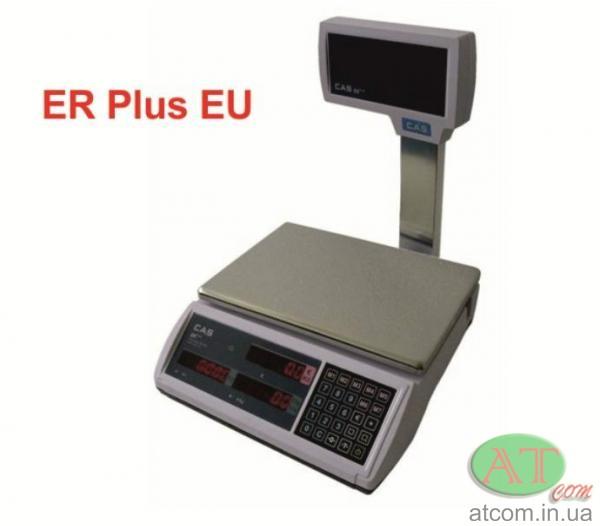 Ваги магазинні електронні CAS ER-Plus (LT)