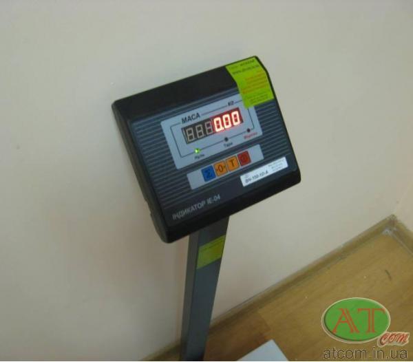 Электронные товарные весы ВН