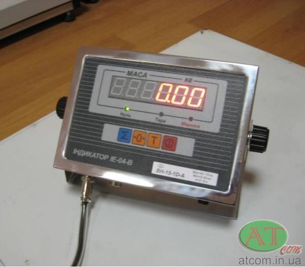Платформенные весы нержавеющие ПРОМПРИБОР ВН-300-4 (1000х1000) нерж