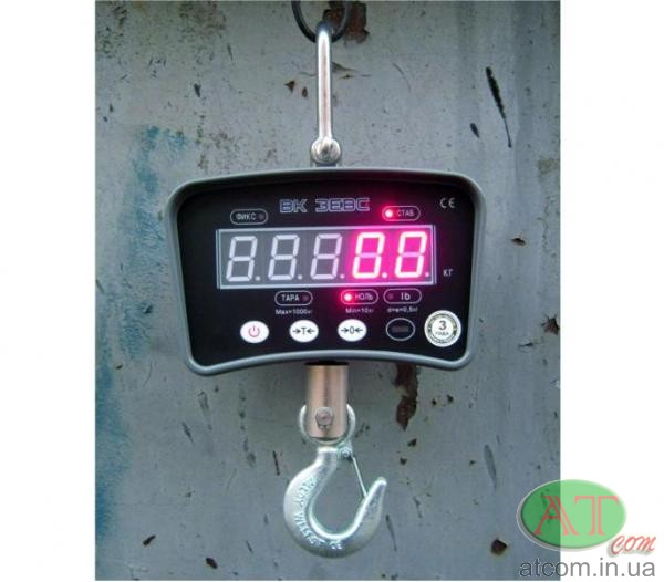 Весы крановые индикаторные ВК ЗЕВС II