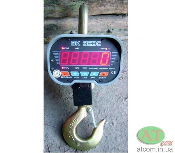 Ваги електронні кранові індикаторні ВК ЗЕВС III
