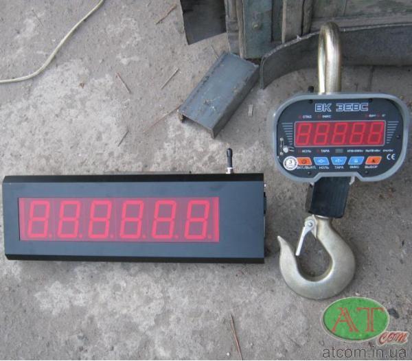 Крановые весы с радиоканалом ВК ЗЕВС III РК