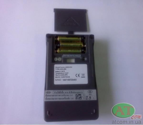 Ваги портативні Jadever JKD-250 / JKD-500