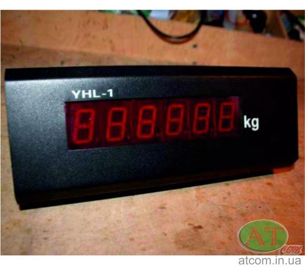 Дублююче табло YHL-1