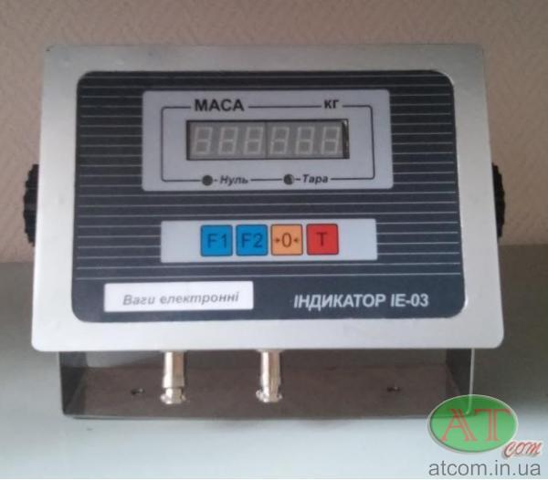 Нержавіючий вагопроцесор IE-03Н (світлодіодний)