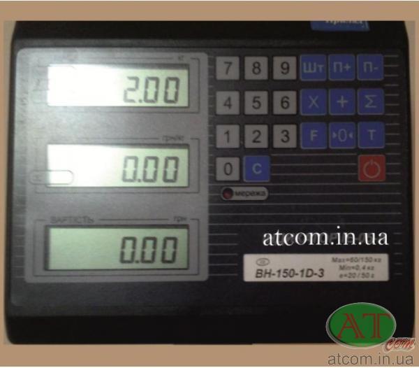 Весовой индикатор IE-05-А (с набором цены) со встроенным аккумулятором
