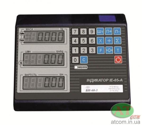 Ваговий індикатор IE-05-А (з набором ціни)