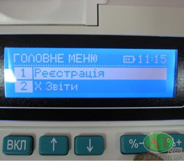 Касовий апарат Екселліо DP-25