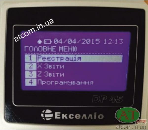 Касовий апарат Екселліо DP-45