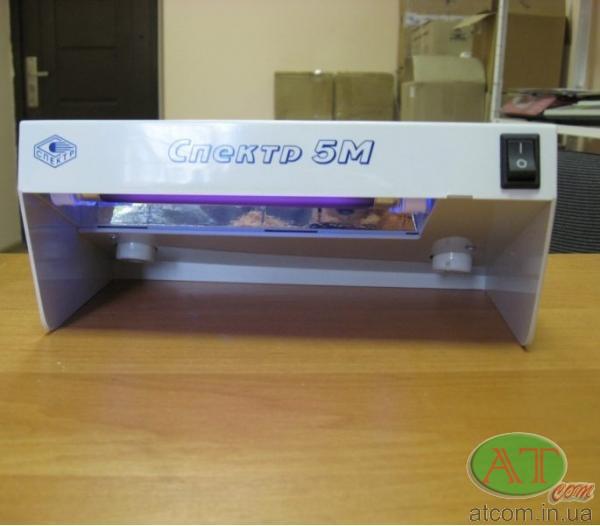 Ультрафіолетовий детектор валют Спектр-5М