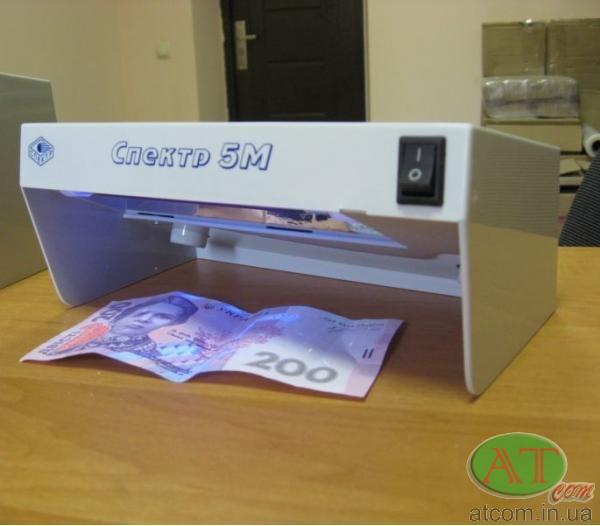Ультрафиолетовый детектор валют Спектр-5М