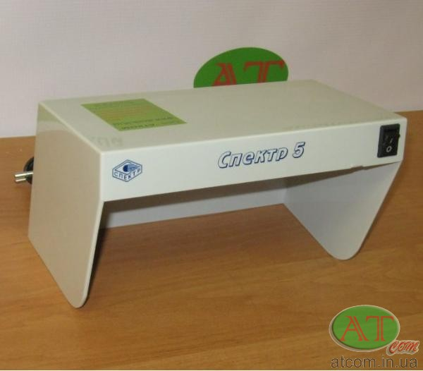 Ультрафіолетовий детектор валют Спектр-5
