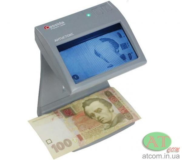 Інфрачервоний детектор валют Cassida Primero Laser (антистокс)