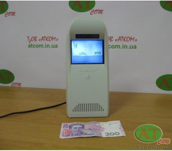 Інфрачервоний відеодетектор Спектр Відео-К