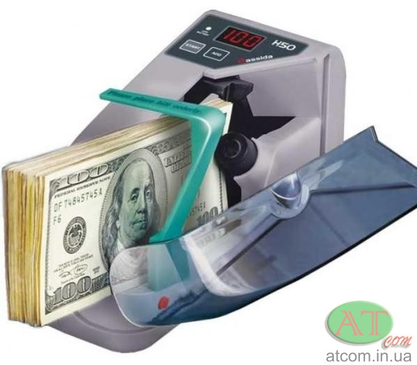 Портативный счетчик банкнот Cassida H50