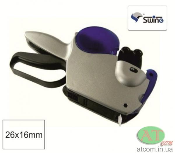 Этикет пистолет для ценников SWING 2616