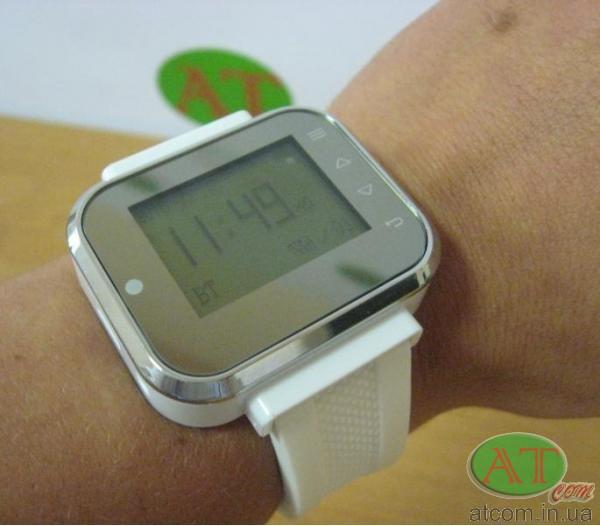 Пейджер-годинник офіціанта Intelligent