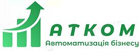 Компанія АТКОМ